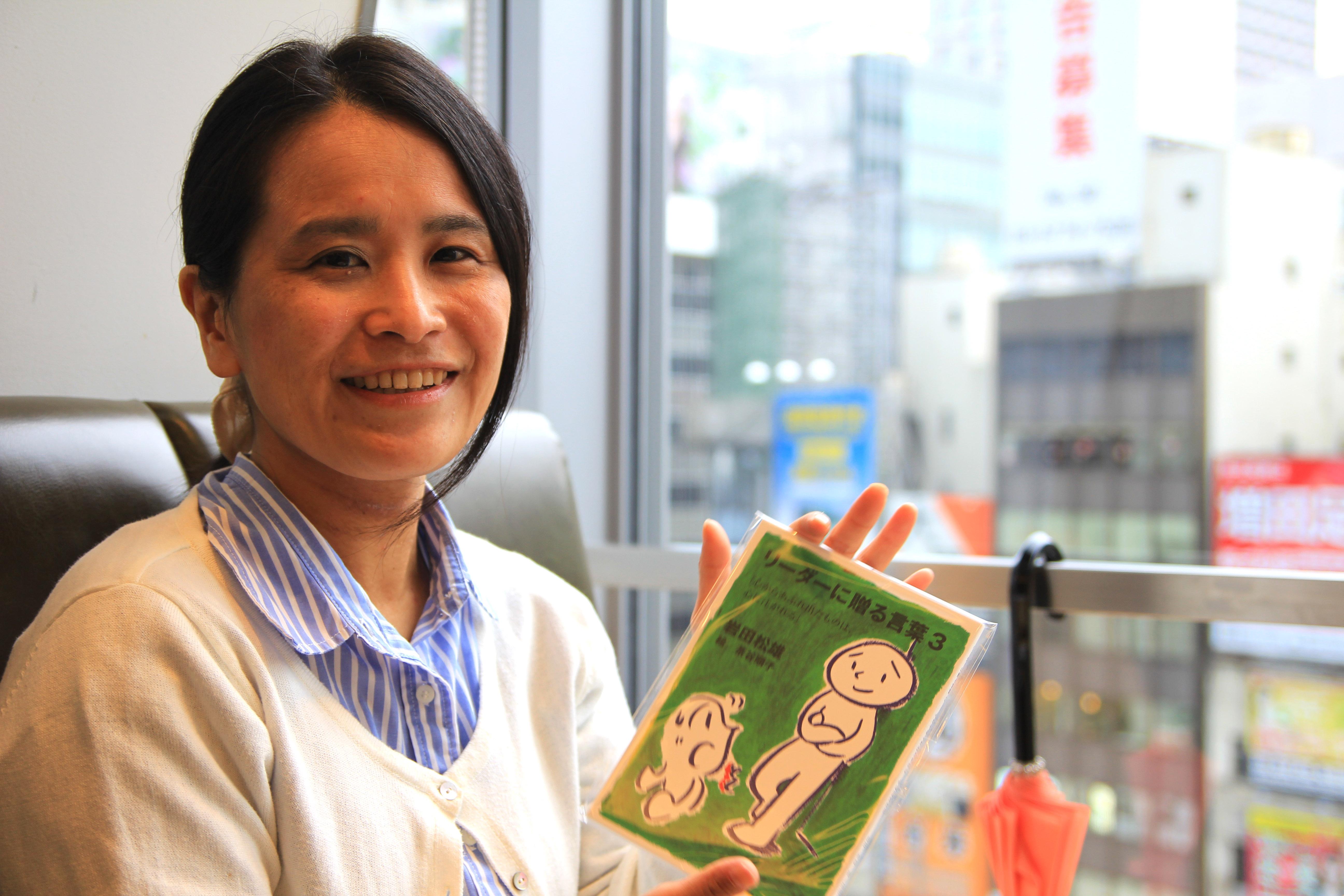 茶谷順子さん